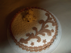 """Торт """"Сднем рождения"""" Пломбирный"""
